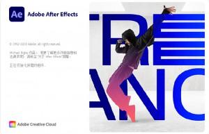 2020年首发MacOS版Adobe After Effects 2021-v17.5.0.40_ACR13.0.1