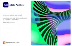 2020年首发MacOS版Adobe Audition 2021-v13.0.11.38