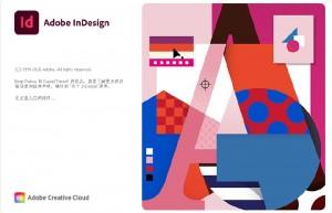 2020年首发MacOS版Adobe InDesign 2021-v16.0.0.77