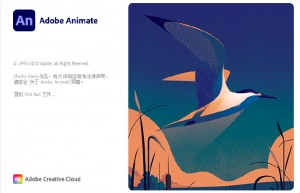 2020年首发MacOS版Adobe Animate 2021-v21.0.0.35450_ACR13.0.1