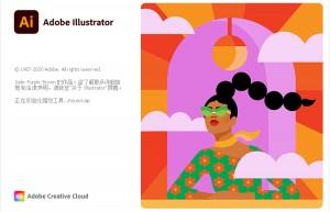 2020年首发MacOS版Adobe Illustrator 2021-v25.0.0.60