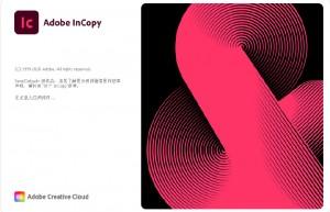 2020年首发MacOS版Adobe InCopy 2021-v16.0.0.77