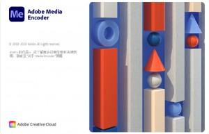 2020年首发MacOS版Adobe Media Encoder 2021-v14.5.0.48