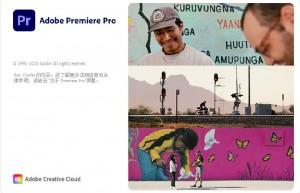 2020年首发MacOS版Adobe Premiere Pro 2021-v14.5.0.51